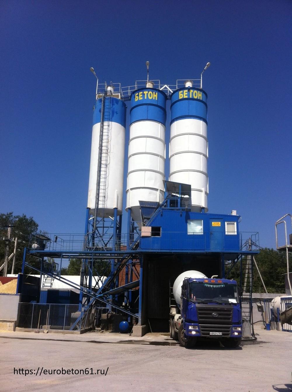 Купить товарный бетон в ростове на дону бетон продукт