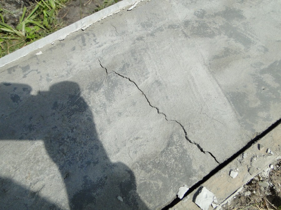 после бетон